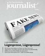 Lügenpresse, Lügenpresse! (E-Paper)