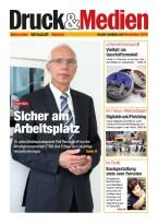 Einzelheft Druck & Medien 11/2016 (Print)